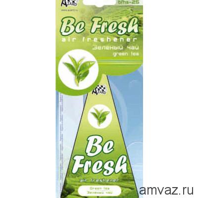 """Ароматизатор подвесной картонный """"Be Fresh"""" Зеленый чай"""