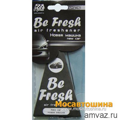 """Ароматизатор подвесной картонный """"Be Fresh"""" Новая машина"""