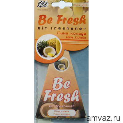 "Ароматизатор подвесной картонный ""Be Fresh"" Пина колада"