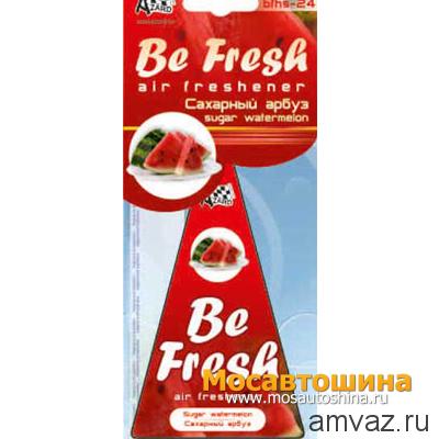 "Ароматизатор подвесной картонный ""Be Fresh"" Сахарный арбуз"
