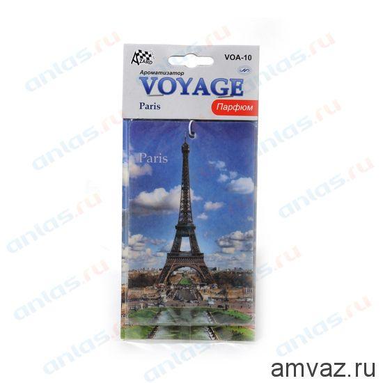 """Ароматизатор подвесной картонный """"Voyage Париж"""" Парфюм"""