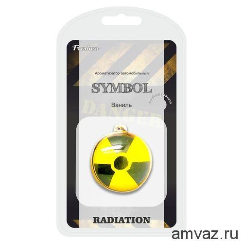 """Ароматизатор подвесной мембранный """"Symbol RADIATION"""" Ваниль"""