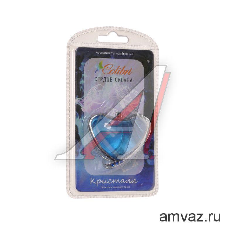"""Ароматизатор подвесной мембранный """"Сердце океана"""" Кристалл"""