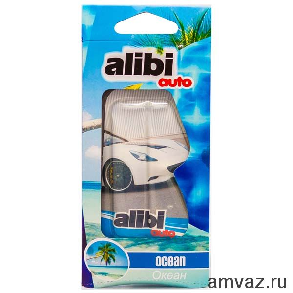 "Ароматизатор подвесной ""Alibi Auto"" Океан"