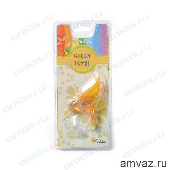 """Ароматизатор подвесной гелевый """"Gelly Toys Колибри"""" Цитрусовая ваниль"""