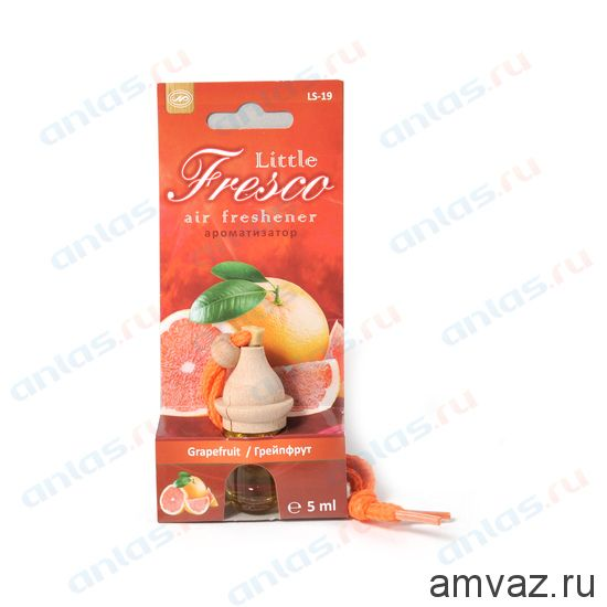 "Ароматизатор подвесной бочонок ""Little Fresco"" Грейпфрут"