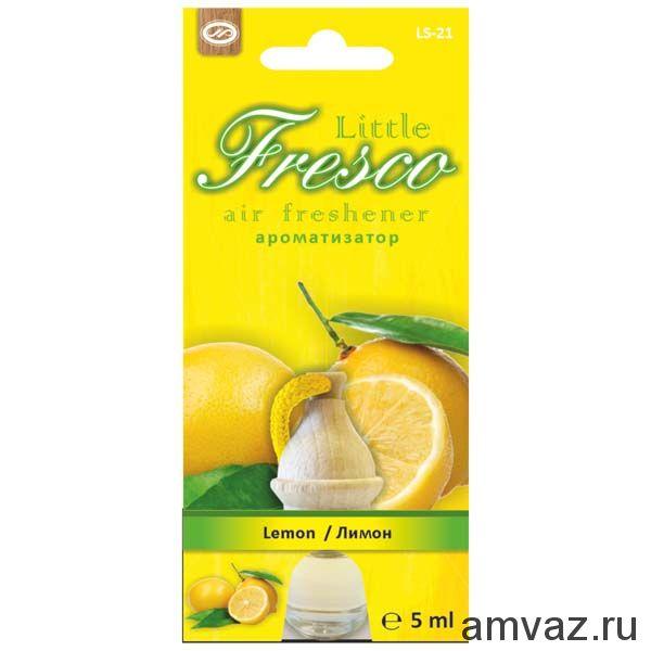 """Ароматизатор подвесной бочонок """"Little Fresco"""" Лимон"""