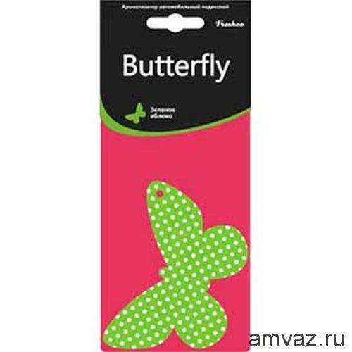 """Ароматизатор подвесной картонный """"Butterfly"""" Зеленое яблоко"""