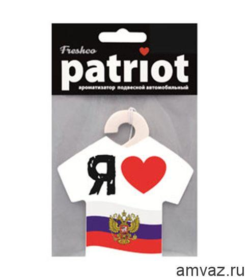 """Ароматизатор подвесной """"Patriot Я люблю ФЛАГ"""" Арбуз"""
