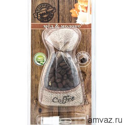 "Ароматизатор подвесной мешочек ""Freshсo Coffee"" Мед с молоком"