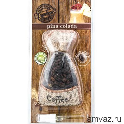 """Ароматизатор подвесной мешочек """"Freshсo Coffee"""" Пина колада"""