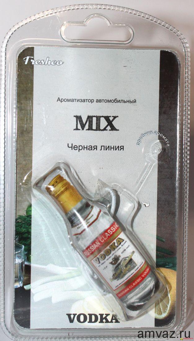 """Ароматизатор подвесной мембранный """"Mix VODKA"""" Черная линия"""