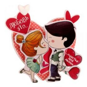 """Набор для создания валентинки """"Счастье для двоих"""", 9 х 9 см"""