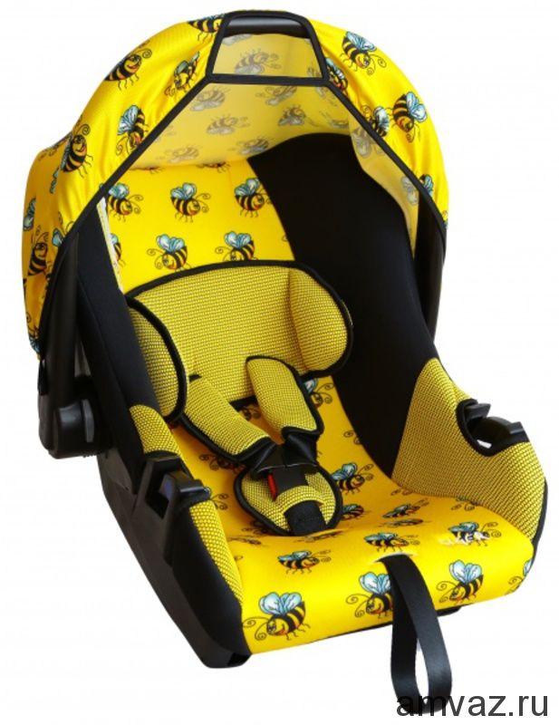 """Детское автомобильное кресло SIGER ART """"Эгида"""" пчелка, 0-1,5 лет, 0-13 кг, группа 0+"""