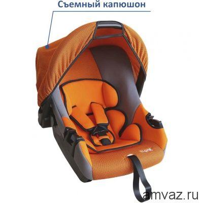 """Детское автомобильное кресло SIGER """"Эгида ЛЮКС"""" оранжевый, 0-1,5 лет, 0-13 кг, группа 0+"""