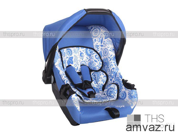 """Детское автомобильное кресло SIGER ART """"Эгида  ЛЮКС"""" гжель, 0-1,5 лет, 0-13 кг, группа 0+"""