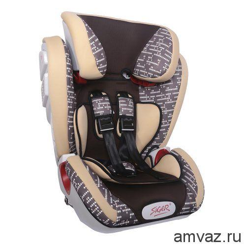 """Детское автомобильное кресло SIGER ART """"Индиго ISOFIX"""" коричневый ромб, 1-12 лет, 9-36 кг, группа 1/2/3"""