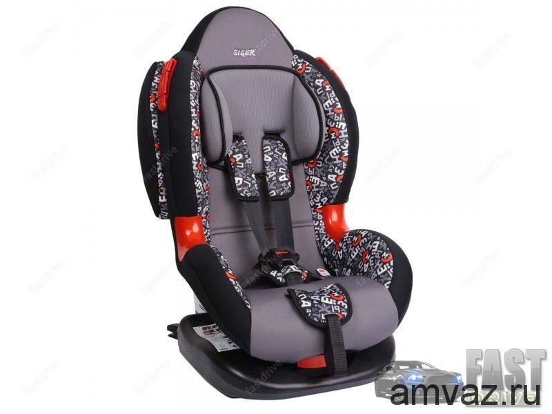 """Детское автомобильное кресло SIGER ART """"Кокон ISOFIX"""" алфавит, 1-7 лет, 9-25 кг, группа 1/2"""
