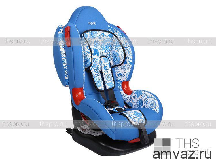 """Детское автомобильное кресло SIGER ART """"Кокон ISOFIX"""" гжель, 1-7 лет, 9-25 кг, группа 1/2"""
