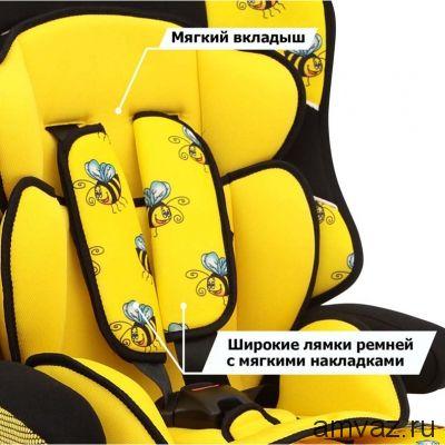 """Детское автомобильное кресло SIGER ART """"ДРАЙВ"""" пчелка, 1-12 лет, 9-36 кг, группа 1/2/3"""