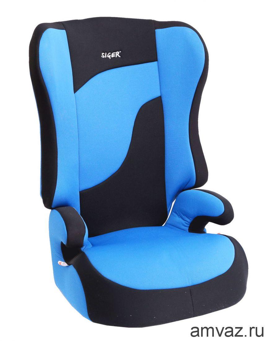 """Детское автомобильное кресло SIGER """"Спорт"""" синий, 3-12 лет, 15-36 кг, группа 2/3"""