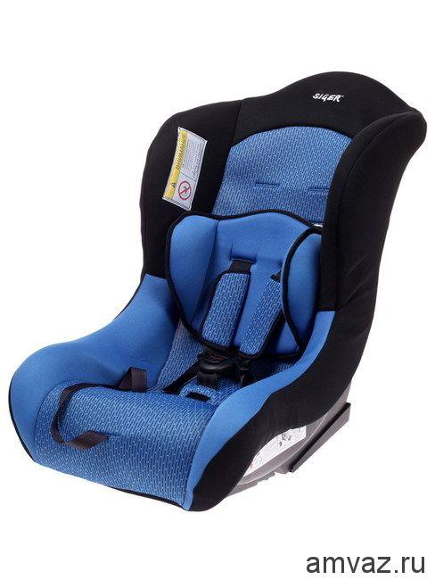 """Детское автомобильное кресло SIGER """"Тотем"""" синий, 0-4 лет, 0-18 кг, группа 0+/1"""