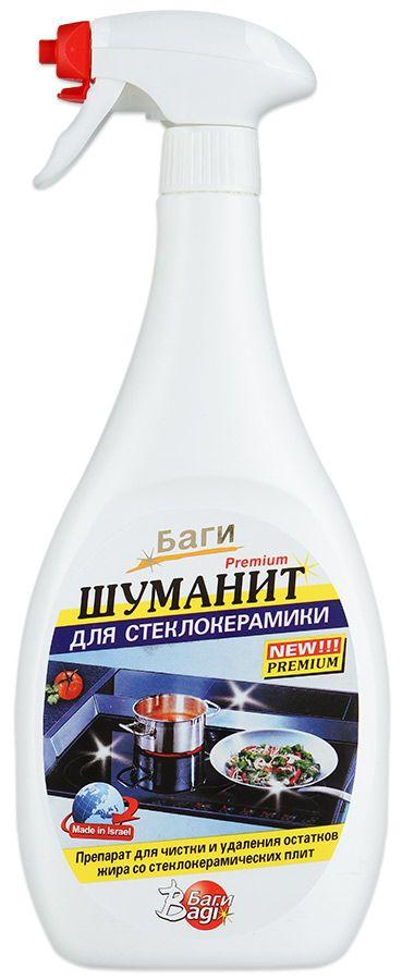 Баги Шуманит-спрей для стеклокерамики 500 мл