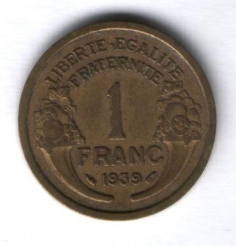 1 франк 1939 г. Франция