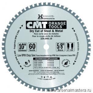 CMT 226.036.06 Диск пильный 165x15,87x1,5/1,2 0 TCG Z36  (сухой срез)