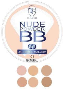 Пудра Triumf BB Nude Powder 3в1