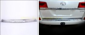 Накладка на задний бампер (Тип 1) для Toyota Land Cruiser 200