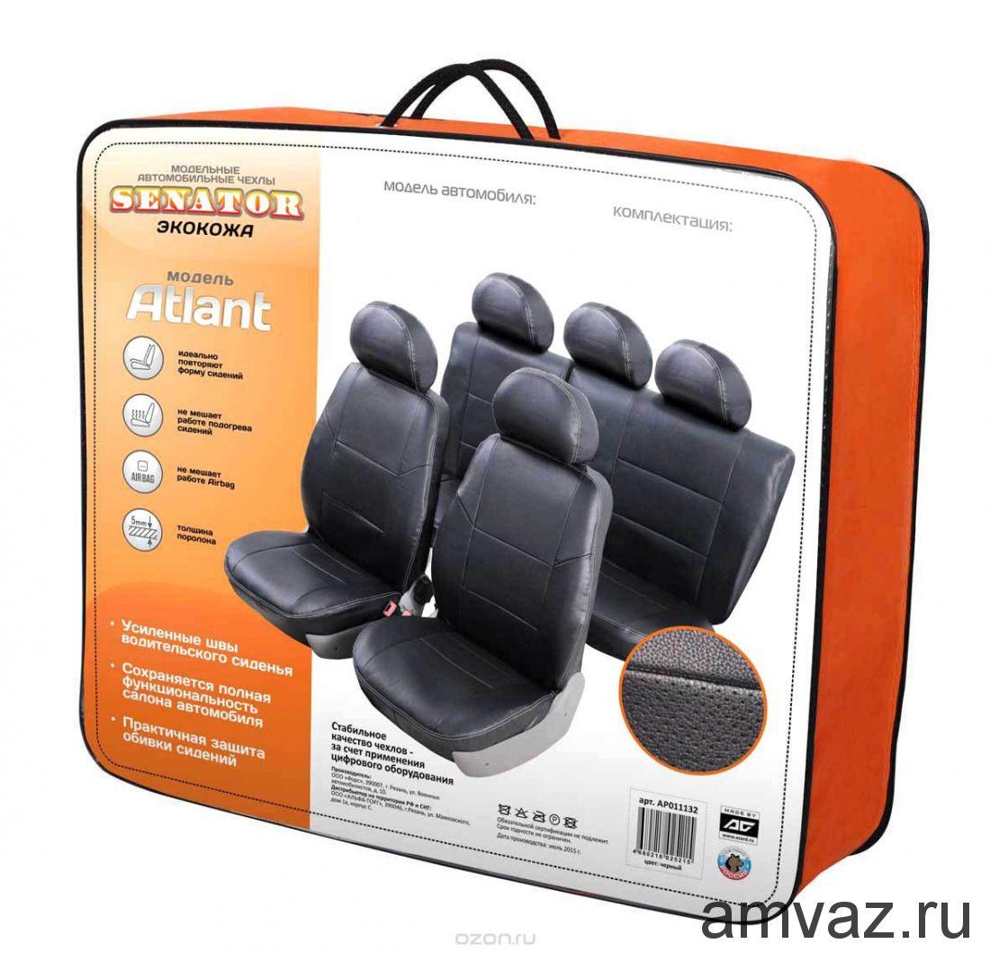 Чехлы модел. SENATOR Atlant экокожа LADA 2190 (Гранта) 2011-н.в. седан, разд.зад.ряд, черный