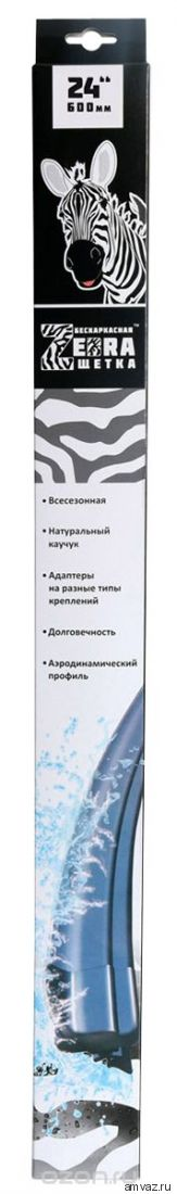 """Щетка стеклоочистителя БЕСКАРКАСНАЯ Azard """"ZEBRA"""" (19'/480мм) /к-т 1 шт./"""