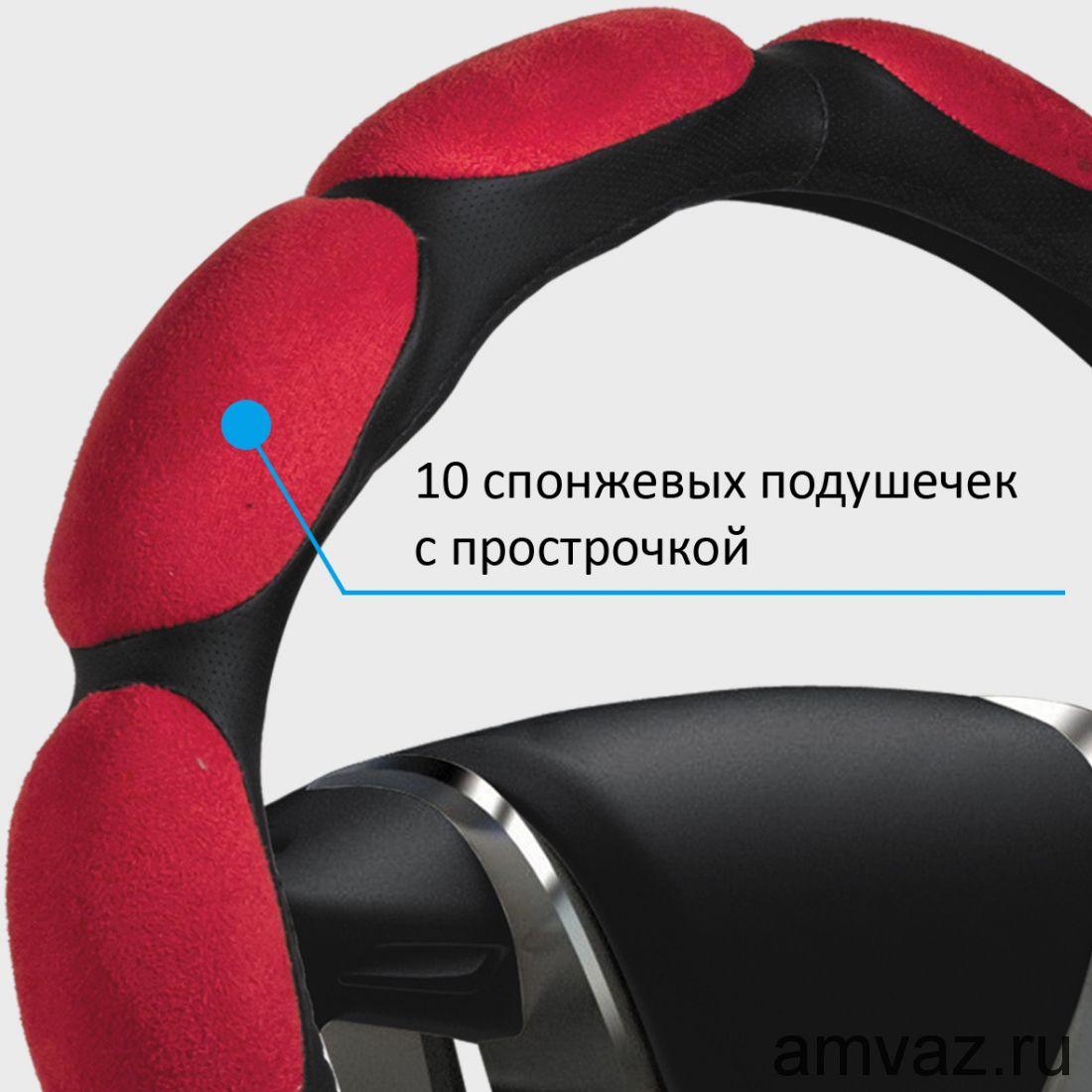 """Оплетка на руль """"M"""" (d=38см) спонж 10 лепестков /КРАСНЫЙ/"""