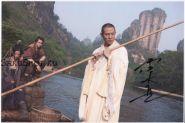 Автограф: Джет Ли. Запретное царство