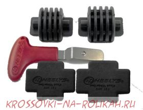 """Заглушки и ключ 2x2 """"SOLE SAVER""""  Сол Сэйвер"""