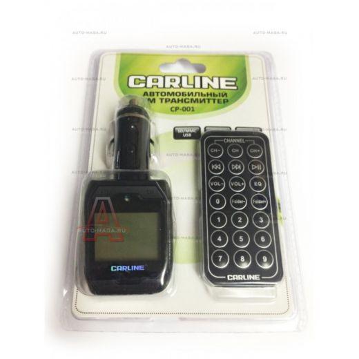 FM-трансмиттер CARLINE®  CP-001                                                                                                                                                                                  Пульт ДУ, монохромный LCD дисплей, поддержка M