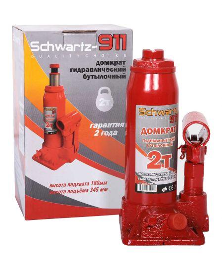 Гидравлический бутылочный домкрат SCHWARTZ-911 2 т (180-345 мм), картонная коробка