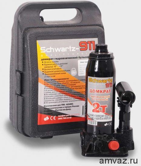 Гидравлический бутылочный домкрат SCHWARTZ-911 2 т (180-345 мм), пластиковый кейс