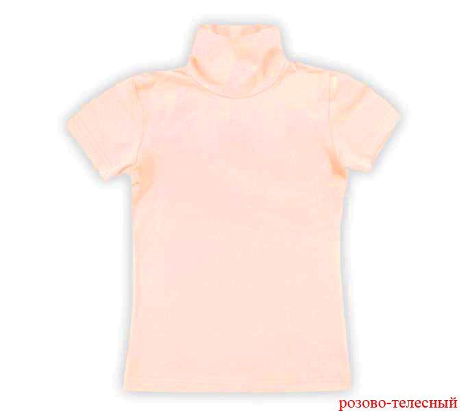 Светло-розовая блузка для девочки 10 лет