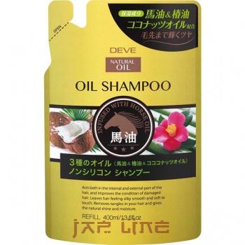 Японский шампунь для сухих волос с 3 видами масел БЕЗ СИЛИКОНА DEVE в ассортименте