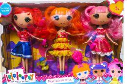 Набор из трех кукол Lalaloopsy