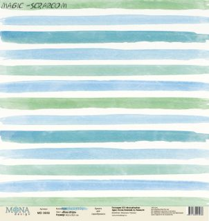"Односторонняя бумага от MONA Design ""Blue strips"""