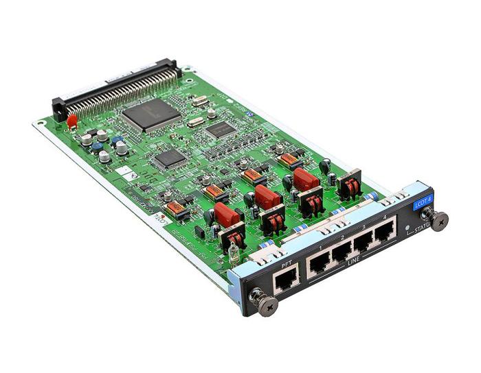 Panasonic KX-NCP1180 (KX-NCP1180XJ) б/у