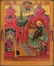 Икона Рождество Иоанна Предтечи (копия старинной)