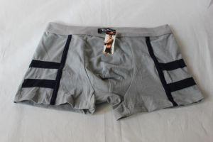 Боксеры мужские, размер XL, Арт. БоксерыXL0048