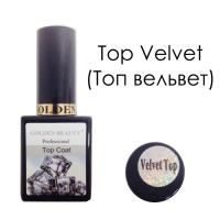 Golden Beauty Top Velvet вельветовый гель-лак, 14 мл