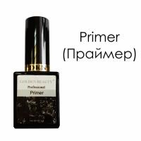Golden Beauty Primer Праймер гель-лак, 14 мл