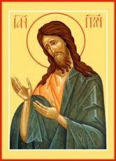 Иоанн Предтеча (рукописная икона)