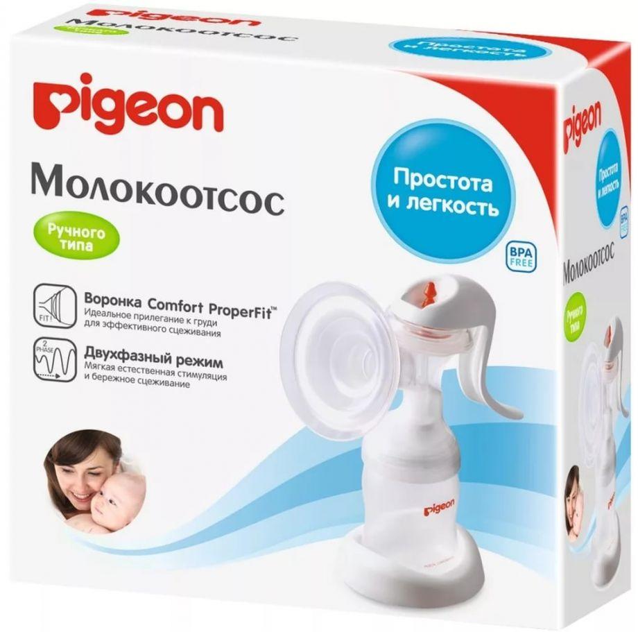 Молокоотсос PIGEON ручного типа
